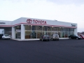 Tusket Toyota Auto Dealership